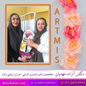 متخصص خوب زنان و زایمان در تهران